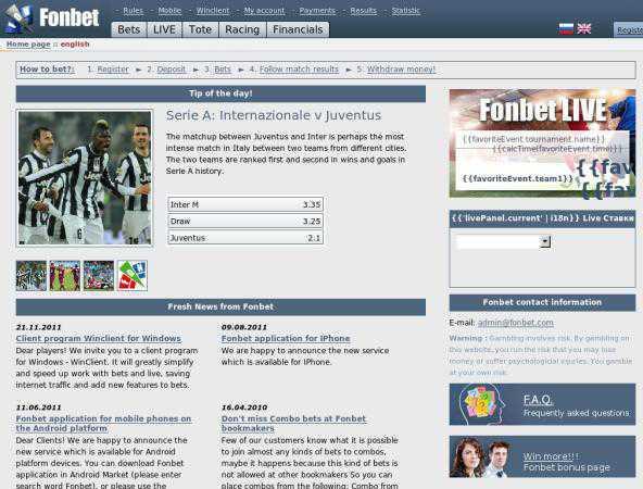 гульні онлайн аўтаматы гейминатор
