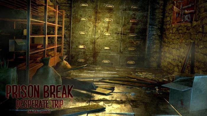 компьютерге тегін alcatraz жүктеп алыңыз