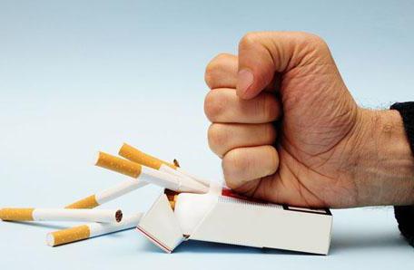 Dohányzás hipnózis kódolása