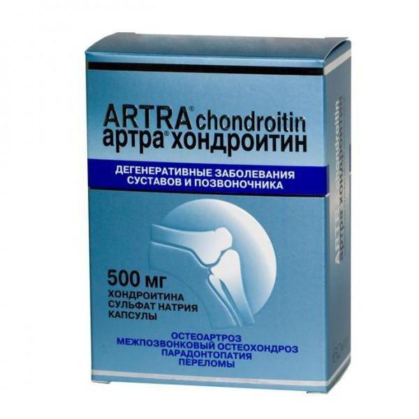artra medicament comun Preț)
